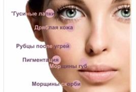 Пилинг ретиноевый (желтый)